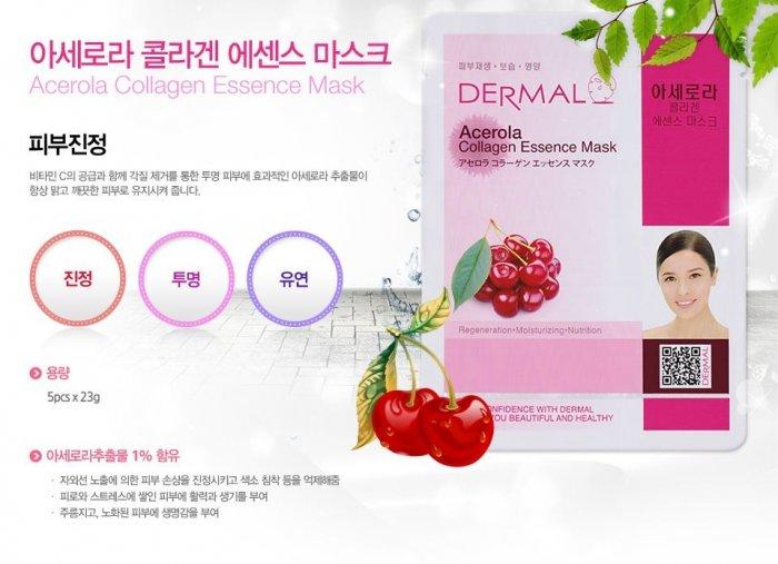 Mặt Nạ Dermal Tinh Chất Sơri Ngăn Ngừa Lão Hóa Da Acerola Collagen Essence Mask 23g - 10 Miếng2