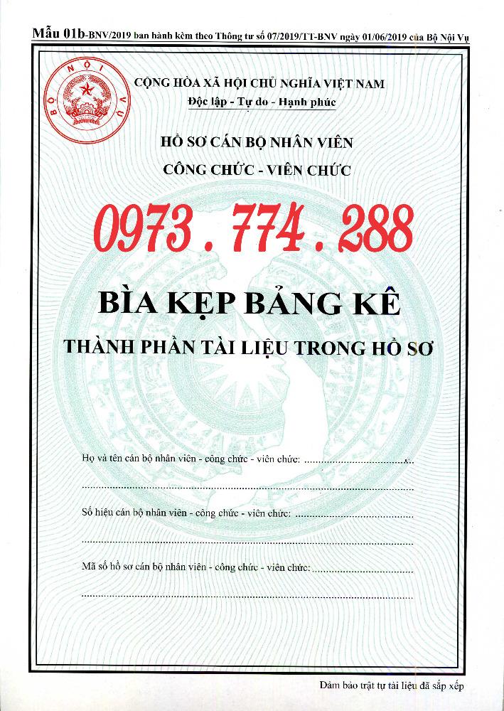 Bán bìa kẹp hồ sơ cán bộ nhân viên công chức viên chức, mẫu 06b-BNV/2019),TT072