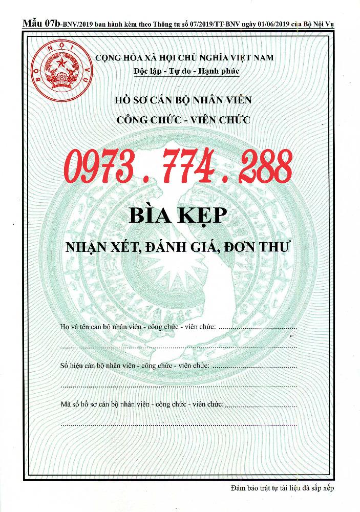 Bán bìa kẹp hồ sơ cán bộ nhân viên công chức viên chức, mẫu 06b-BNV/2019),TT071