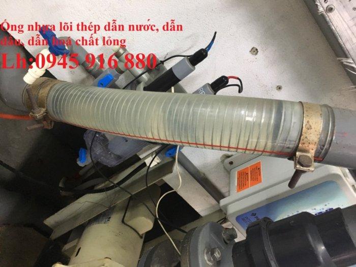 Nơi bán ống nhựa lõi thép phi 76 dùng lắp xe bồn chở xăng dầu uy tín0
