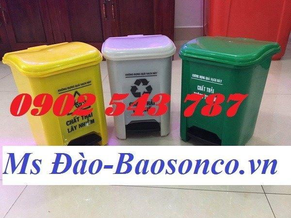 Chuyên cung cấp thùng rác y tế đạp chân 25 lít2
