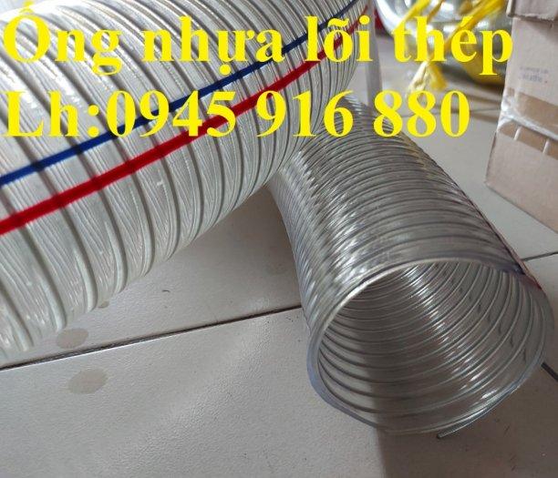 Mua ống nhựa mềm lõi thép phi76 dày 6mm giá rẻ32