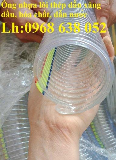 Mua ống nhựa mềm lõi thép phi76 dày 6mm giá rẻ30