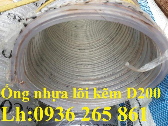 Mua ống nhựa mềm lõi thép phi76 dày 6mm giá rẻ29