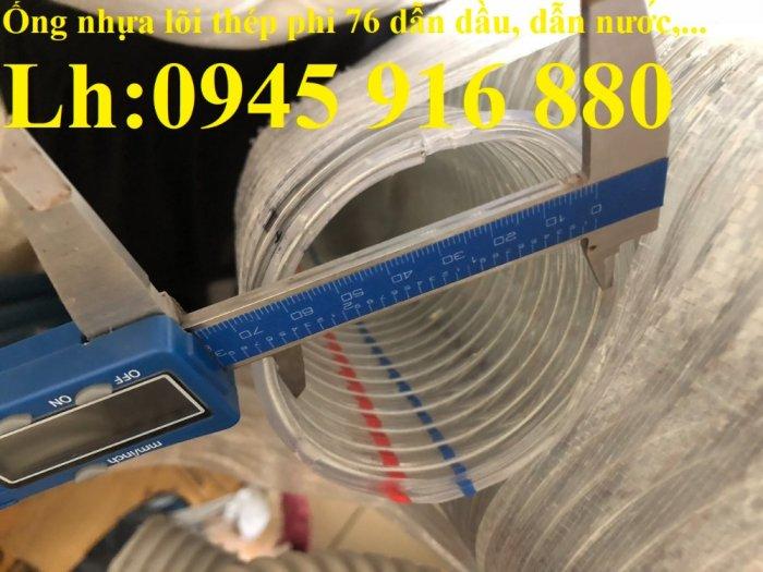 Mua ống nhựa mềm lõi thép phi76 dày 6mm giá rẻ23