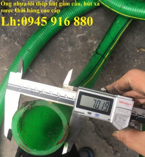 Mua ống nhựa mềm lõi thép phi76 dày 6mm giá rẻ20