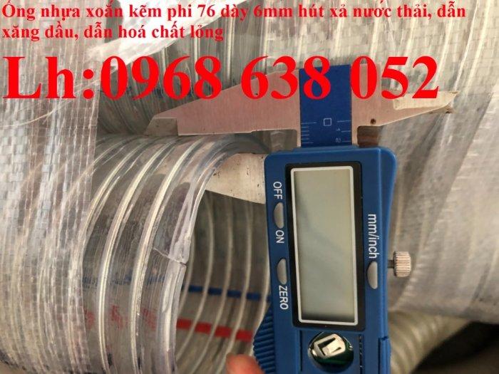Mua ống nhựa mềm lõi thép phi76 dày 6mm giá rẻ15