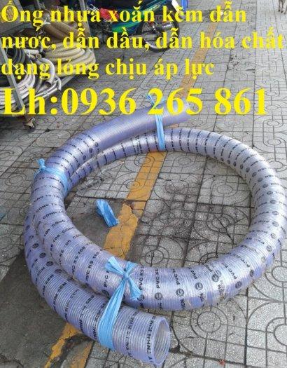 Mua ống nhựa mềm lõi thép phi76 dày 6mm giá rẻ14