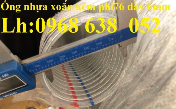Mua ống nhựa mềm lõi thép phi76 dày 6mm giá rẻ11