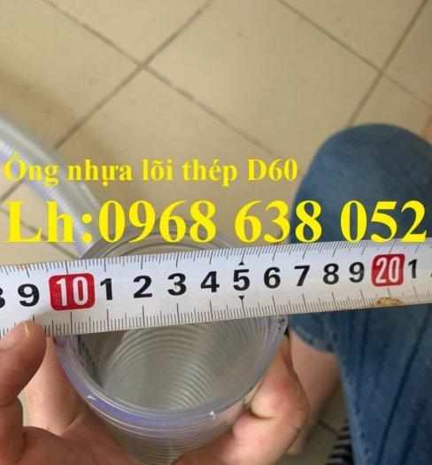 Mua ống nhựa mềm lõi thép phi76 dày 6mm giá rẻ8