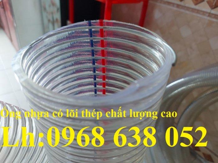 Mua ống nhựa mềm lõi thép phi76 dày 6mm giá rẻ6
