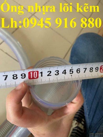 Mua ống nhựa mềm lõi thép phi76 dày 6mm giá rẻ5