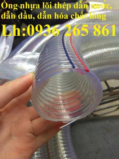 Mua ống nhựa mềm lõi thép phi76 dày 6mm giá rẻ3