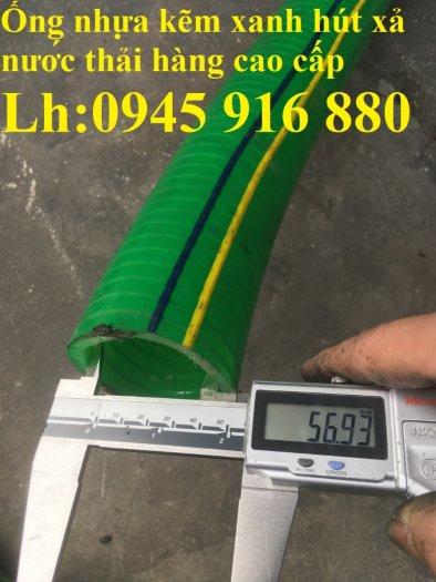 Mua ống nhựa mềm lõi thép phi76 dày 6mm giá rẻ0