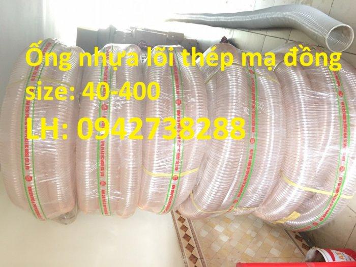 Nơi bán ống nhựa TPU lỗi thép mạ đồng giá ưu đãi giao hàng toàn quốc2