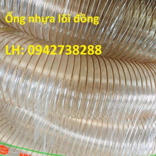Nơi bán ống nhựa TPU lỗi thép mạ đồng giá ưu đãi giao hàng toàn quốc0
