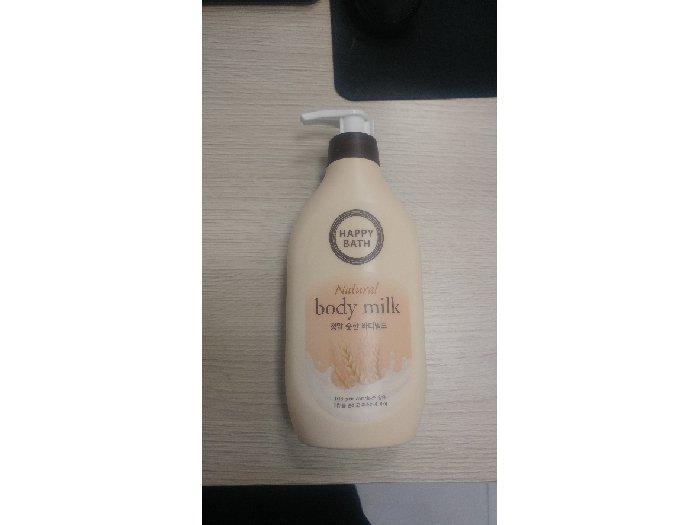 Sữa dưỡng thể Happy Bath Body Milk1