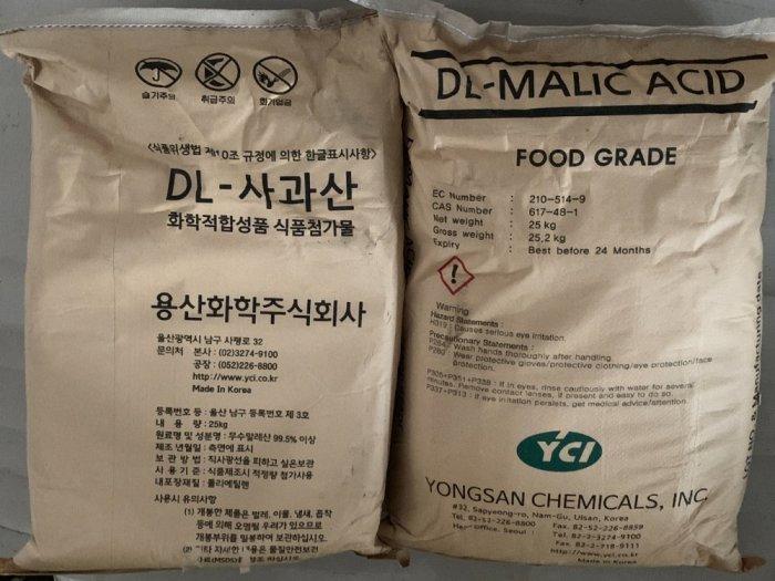 Bán DL MALIC ACID - C4H6O5 cấp thực phẩm0