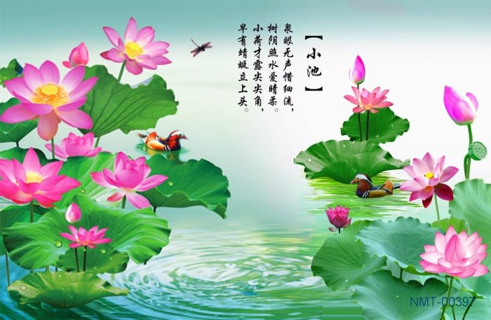 Tranh hoa sen 3d - tranh gạch 3d hoa sen - SCB57