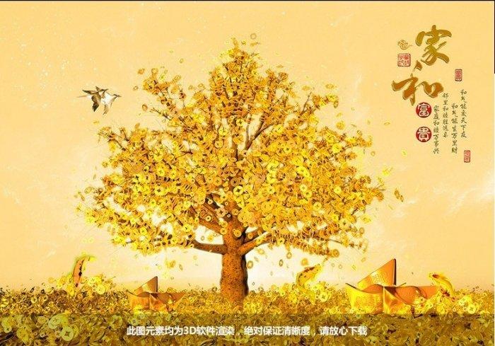Tranh cây tiền vàng - tranh gạch 3d cây tiền vàng - XN761