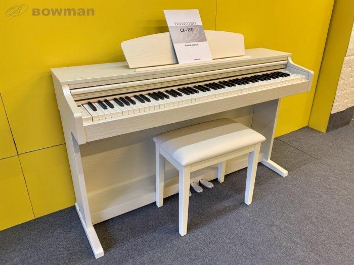 Đàn PIANO điện BOWMAN CX-2008