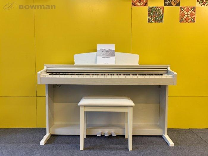 Đàn PIANO điện BOWMAN CX-2005