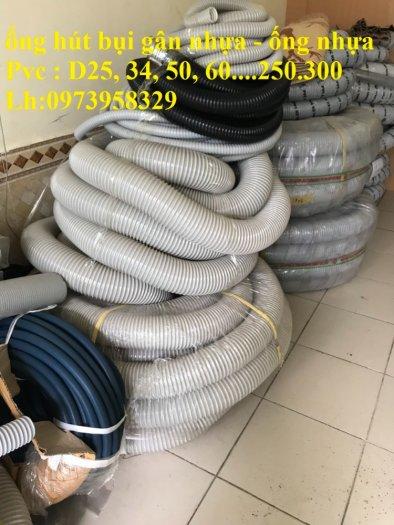 Ống hút bụi gân nhựa Pvc - ống nhựa hút bụi xoắn  - ống nhựa hút bụi công nghiệp D300, D250, D200, D168, D150, D120, D114, D100, D90, D76, D65, D60, D50, D40, D34, D256