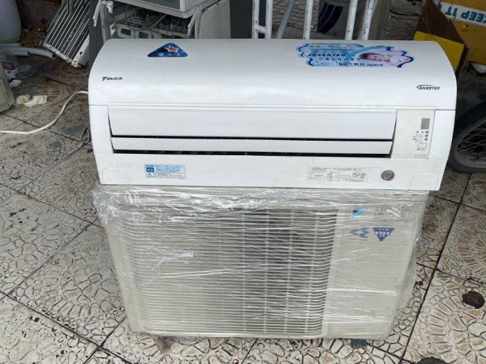 Máy lạnh Daikin nội địa 1.5hp (1.5 ngựa) VIP có inverter plasma ion autoclean gas R326