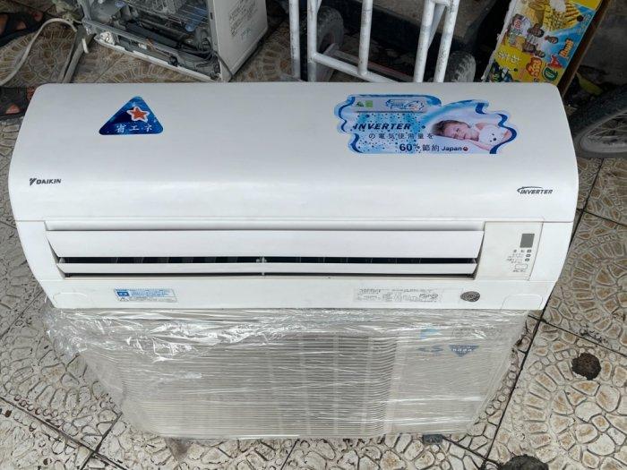 Máy lạnh Daikin nội địa 1.5hp (1.5 ngựa) VIP có inverter plasma ion autoclean gas R322