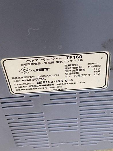 Máy massage chân Tescom-TS160 nội địa Nhật đẹp long lanh0