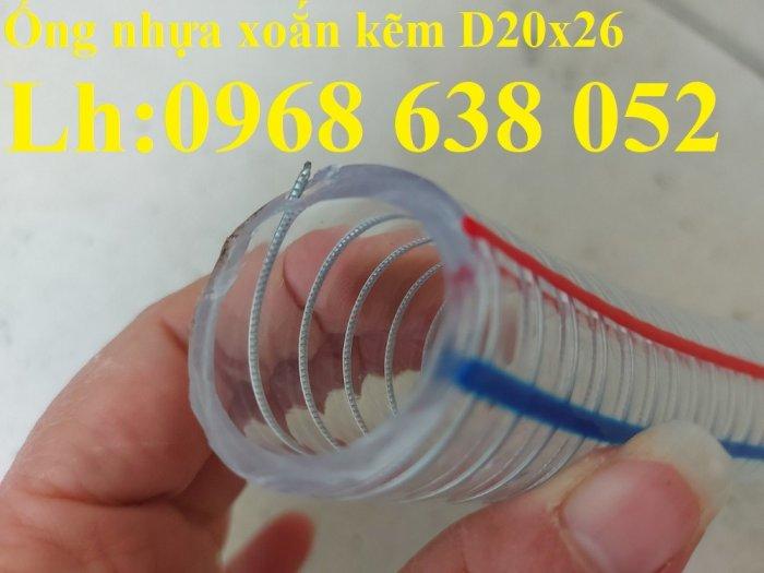 Mua ống nhựa lõi thép D20x26 hàng chính hãng giá rẻ31