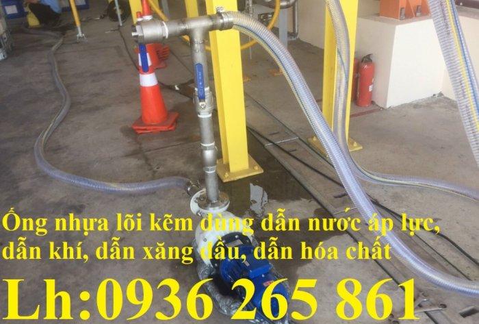 Mua ống nhựa lõi thép D20x26 hàng chính hãng giá rẻ26
