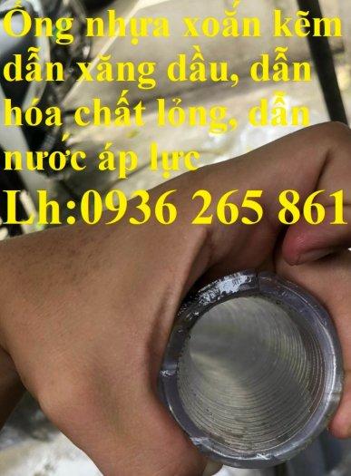 Mua ống nhựa lõi thép D20x26 hàng chính hãng giá rẻ20