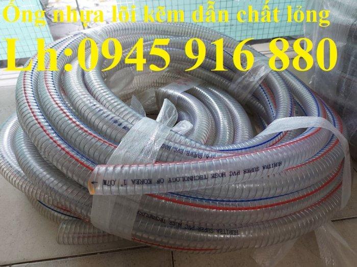 Mua ống nhựa lõi thép D20x26 hàng chính hãng giá rẻ19