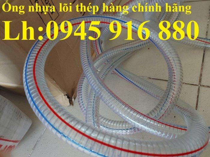 Mua ống nhựa lõi thép D20x26 hàng chính hãng giá rẻ18