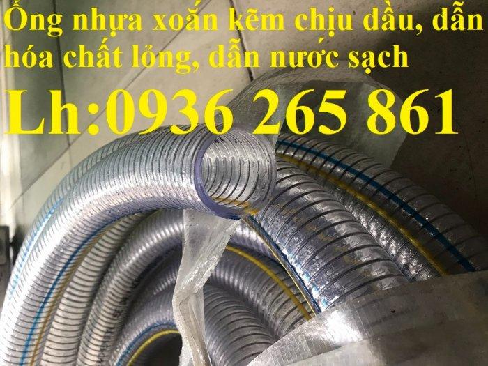 Mua ống nhựa lõi thép D20x26 hàng chính hãng giá rẻ14
