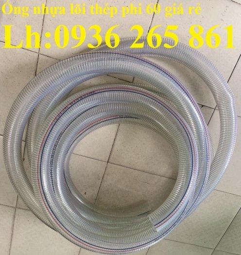 Mua ống nhựa lõi thép D20x26 hàng chính hãng giá rẻ8