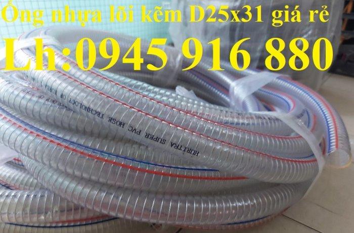 Mua ống nhựa lõi thép D20x26 hàng chính hãng giá rẻ7