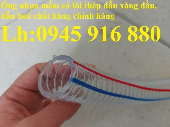 Mua ống nhựa lõi thép D20x26 hàng chính hãng giá rẻ6