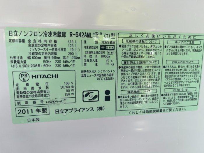 Tủ lạnh HITACHI R-S42AML - 415Lít- 5 cánh - date 20110
