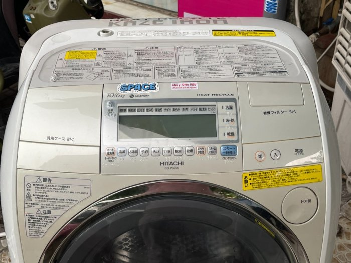Máy giặt cũ nhật HITACHI BD-V3200 10KG --đời  20107