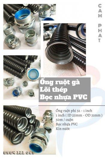 Ống ruột gà lõi thép bọc nhựa PVC loại 1 inch ( D32)4