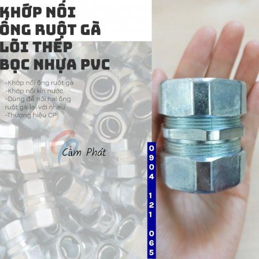 Ống ruột gà lõi thép bọc nhựa PVC loại 1 inch ( D32)1