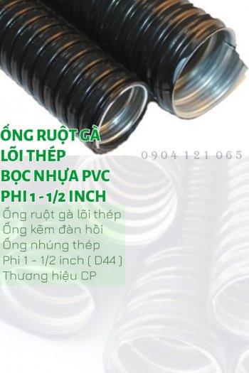Ống ruột gà lõi thép bọc nhựa PVC loại 1 inch ( D32)0