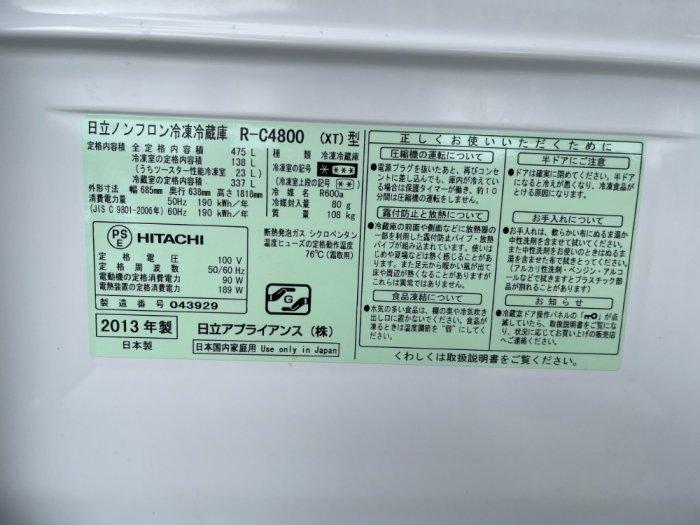 Tủ lạnh HITACHI R-C4800 dung tích 475Lít- đời 20130