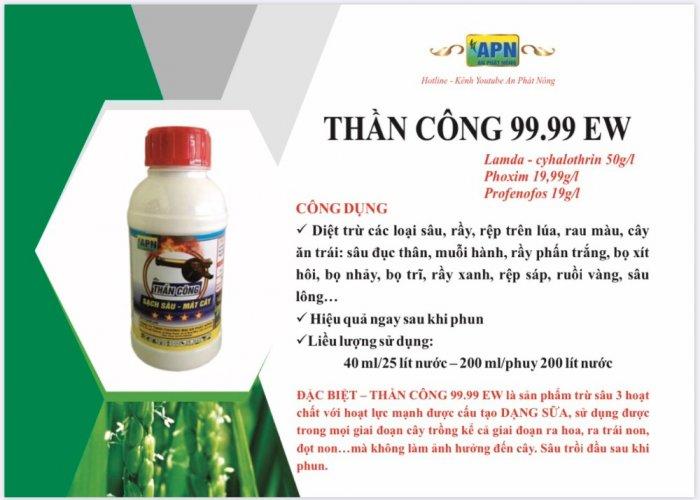 Thuốc diệt sâu rầy rệp THẦN CÔNG 99.99 EW0