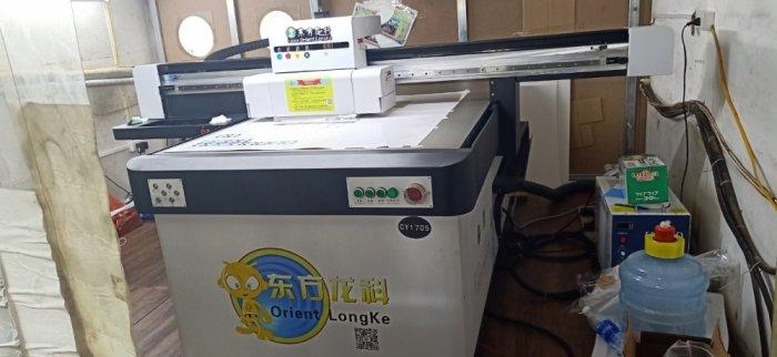 Máy in UV công nhiệp Longke 10161