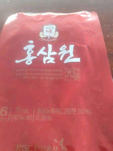 Nước hồng sâm chính phủ KGC Hàn Quốc0
