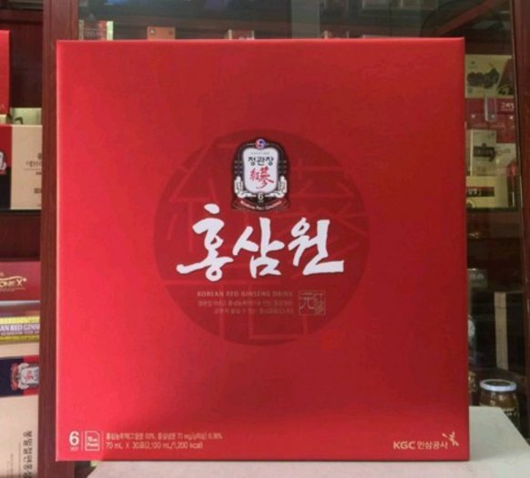 Nước hồng sâm chính phủ KGC Hàn Quốc1