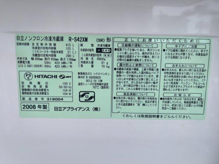 Tủ lạnh Hitachi R-S42XM - 415Lít - 5 cánh0